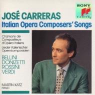 Carreras Italian Songs