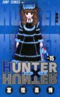 HUNTER×HUNTER 15 ジャンプ・コミックス