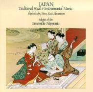 Japan -Traditional Vocal & Instrument