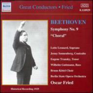 交響曲第9番「合唱付き」 フリート/ベルリン国立歌劇場管弦楽団/他