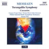 トゥ-ランガリラ交響曲/キリストの昇天 ヴィト/ポーランド国立放送交響楽団/他