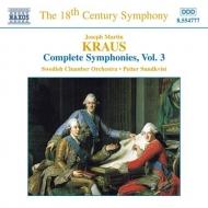 <交響曲全集3>交響曲VB140/同VB148「葬送交響曲」/他 スンドクヴィスト/スウェーデン室内管弦楽団