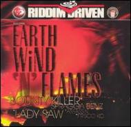 Earth Wind'n'flames