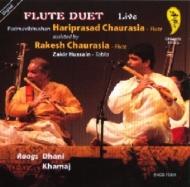Flute Duet -Live