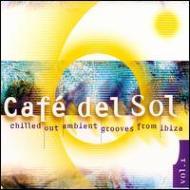 Cafe Del Sol Vol.1