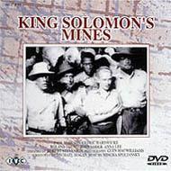 キング ソロモン King Solomons Mines
