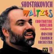 Waltzes Orbelian / Moscow.co