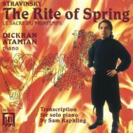 『春の祭典』(ピアノ版) Atamian(P)