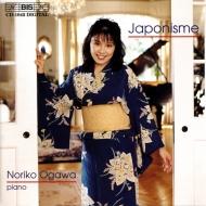 Japonisme: 小川典子