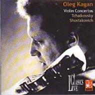 Violin Concerto: Kagan(Vn)kachidze, Lazarev(Cond)