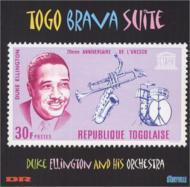 Togo Brava Suite
