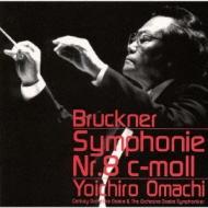 Sym.8: 大町陽一郎 / 大阪century So & 大阪sinphoniker
