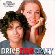 DRIVE ME CRAZY(Sound