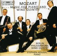 Works For Wood Wind, Quintet: Berlin Philharmonic Wind Quintet, Hough(P)