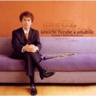 Amabile-baroque Oboe Concertos: 古部賢一(Ob)Scala String Ensemble