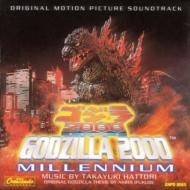 Godzilla 2000 : Millenium