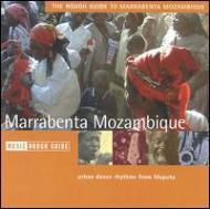 Rough Guide To Marrabenta Mozambique