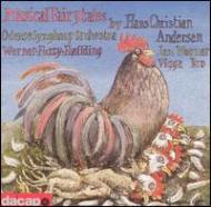 アンデルセンによる音楽おとぎ話