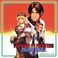 「THE KING OF FIGHTERS 2000」ドラマCD