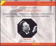 『ドン・ジョヴァンニ』 ベーム&ナポリ・サン・カルロ劇場(1955)