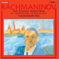 ラフマニノフ:ピアノ三重奏曲第1・2番 ボロディン・トリオ