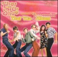 That 70s Show Presents Tha -Jammin