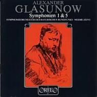 交響曲第1番、第5番 ネーメ・ヤルヴィ&バイエルン放送交響楽団