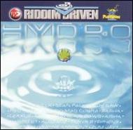 Hydro -Riddim Driven