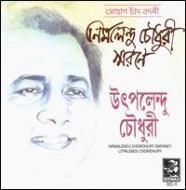 Bengali Folk
