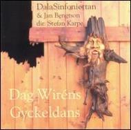 Orch.works: Karpe / Dala Symphonieta