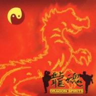 龍魂-Dragon Spirits
