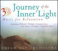 Journey Of The Inner Light -Music For Relaxation