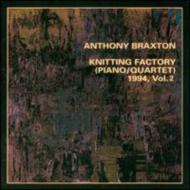 Knitting Factory (Piano Quartet)1994 Vol.2