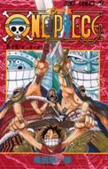 ONE PIECE 巻15 ジャンプ・コミックス