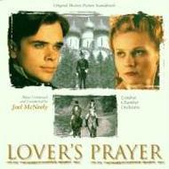 Lovers Prayer