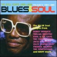 Blues & Soul Years Vol.9 1984-1985