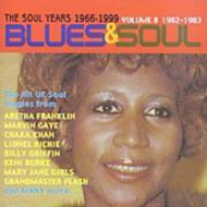 Blues & Soul Years Vol.8 1982-1983