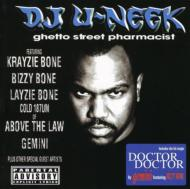 Ghotto Street Pharmacist