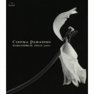 Karl Andreas Kolly(P)Cinema Paradiso