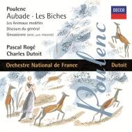 プーランク(1899-1963)/Les Biches Les Animaux Modeles Aubade Etc: Dutoit / French National O Roge(P)