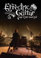 HMV&BOOKS online本田毅/Effectric Guitar Scape Zero Band Style