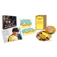 HMV&BOOKS onlineドラマ/おじさんはカワイイものがお好き。小路さんとお揃い!パグ太郎グッズ付きdvd-box (Ltd)