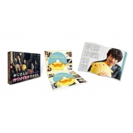 HMV&BOOKS onlineドラマ/おじさんはカワイイものがお好き。blu-ray Box