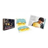 HMV&BOOKS onlineドラマ/おじさんはカワイイものがお好き。dvd-box