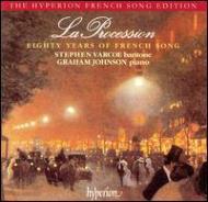 フランス歌曲80年の歩み S・ヴァーコウ(br)G・ジョンスン(p)