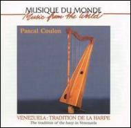 Venezuela: Tradition De La Harpe