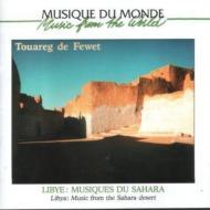 Libye -Musiques Du Sahara