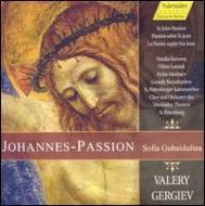 Johannes-passion: Gergiev / Kirov Opera O