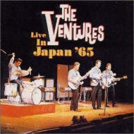 Complete Live In Japan 65