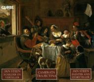 17世紀オランダの世俗歌と器楽: Camereta Trajectina